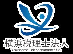 横浜税理士法人 公式ブログ